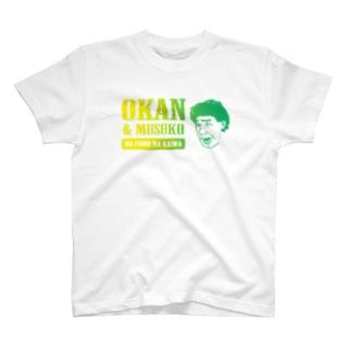 『NEW!!オカンのTシャツ』グラデーション6 T-shirts