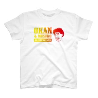 『NEW!!オカンのTシャツ』グラデーション5 T-shirts