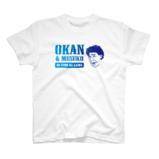 『NEW!!オカンのTシャツ』グラデーション4 T-shirts