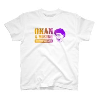 『NEW!!オカンのTシャツ』グラデーション3 T-shirts