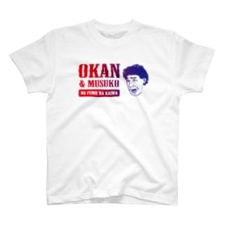 『NEW!!オカンのTシャツ』グラデーション2 T-shirts