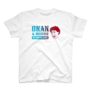 『NEW!!オカンのTシャツ』グラデーション1 T-shirts