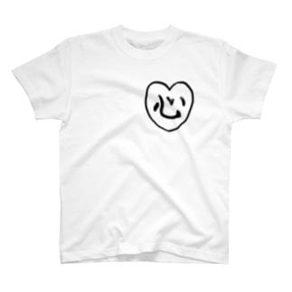 ハートの心 T-shirts