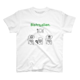 ビストロ、エイリアン T-shirts