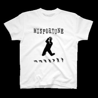 iwaokのMISFORTUNE-BK T-shirts