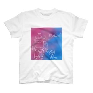 ロボと友達 T-shirts