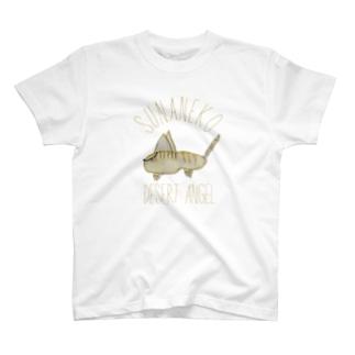 長男画伯 スナネコ T-shirts
