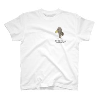 長男画伯 ハシビロコウ ワンポイント版 T-shirts