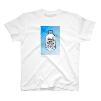 小さいミルクコーヒーですから T-shirts