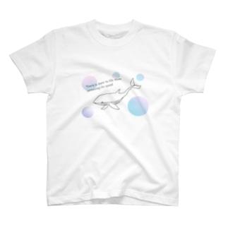 walvis! T-Shirt