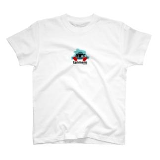 たんめる君 T-shirts