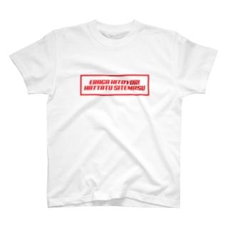 エラが張ってる人の為のTシャツ T-shirts