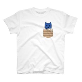 ぽけっとマスクにゃん T-shirts