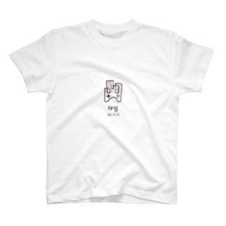 キングロゴ T-shirts