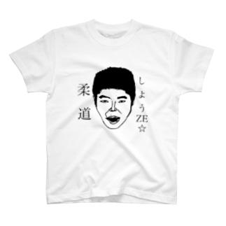 TOJIN series NO1 JYUDO T-shirts