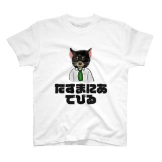 タスマニアデビルくん T-Shirt