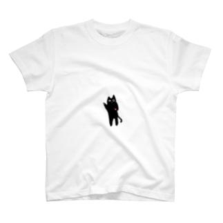 くりくりお目な黒猫ちゃん T-shirts