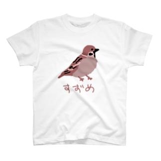 スズメ T-shirts