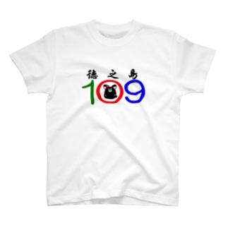 徳之島109 T-shirts