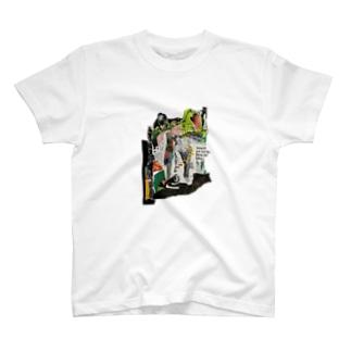 boring T-shirts