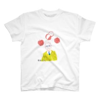 【果物と文人】内田百閒とライチ T-shirts