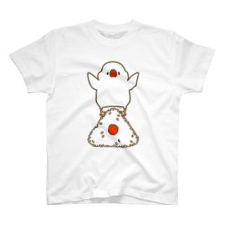梅おにぎりと白文鳥さん T-shirts