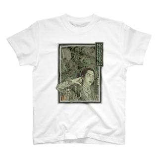 BlahBlahBlah Ukiyoe Style Tシャツ T-shirts
