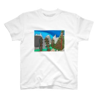カナディアン・ロッキーの青空とけしき(カナダ) takao mizuno T-shirts