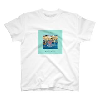 The Scenery of Marsaxlokk T-shirts