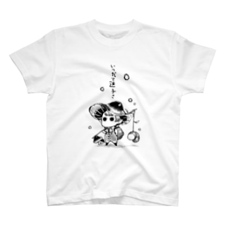 いつだって迷子のキノコ T-shirts