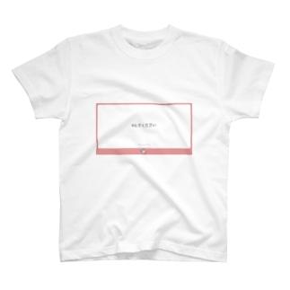 中傷記念Tシャツ T-shirts