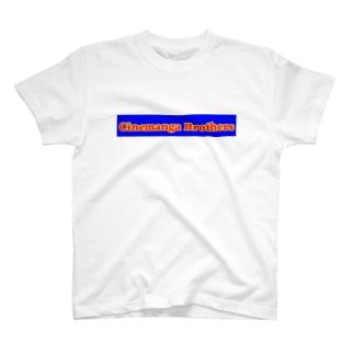シネマンガブラザーズ(少年漫画あるある タイトルロゴver.) T-shirts