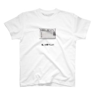 小顔に見える T-shirts