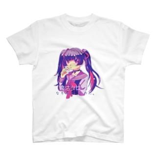 魔法少女に T-shirts