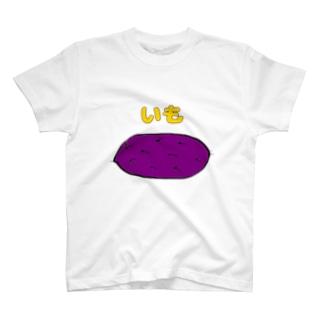 いもいもおいも T-shirts