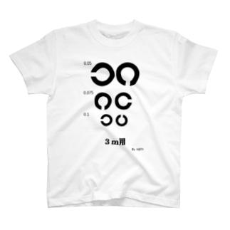 相手が3m離れるグッズ T-shirts