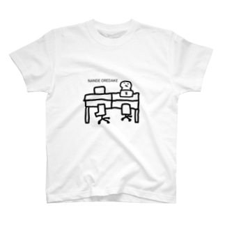 ジブンバカリ出社 T-shirts