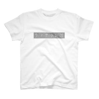 ヴァサラ総督Tシャツ T-shirts