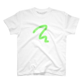 よく見たらばかちんって書いてあるよ T-shirts