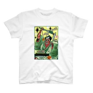 豪快なスイーツ男子、荒獅子男之助くん T-shirts