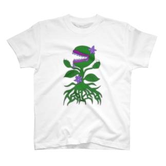 食虫植物 T-shirts