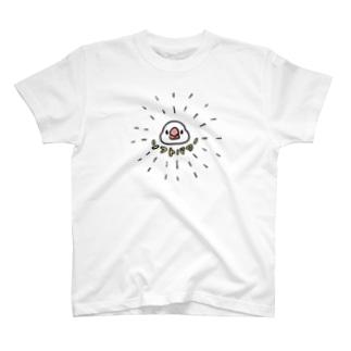 subacoのソフトパワー(•ө•) T-shirts