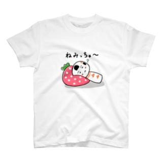 ねみっちゃ〜 T-shirts