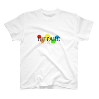 チキンボーイ T-shirts