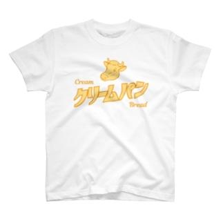 クリームパン T-shirts