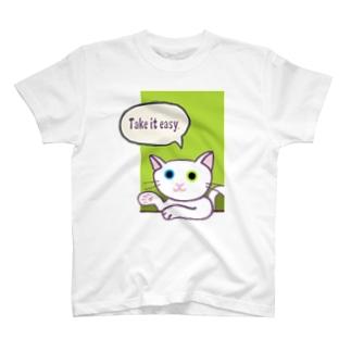SU-KUのTake it easy T-shirts