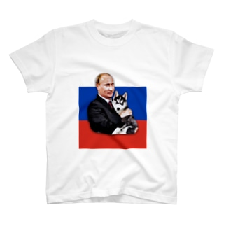 W Putin T-shirts