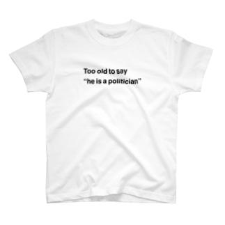 政治家というにはあまりにお年 T-shirts