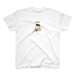 ハップのゲームがラグい T-shirts