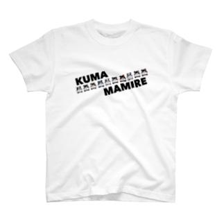 くままみれ T-shirts